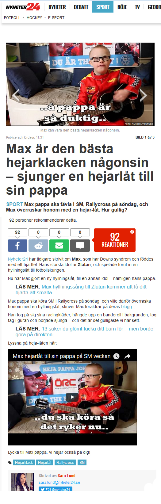24 nyheter max kopiera